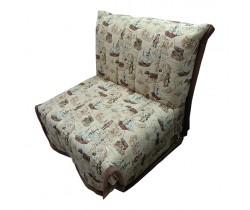 """Кресло-кровать """"Вилли"""""""